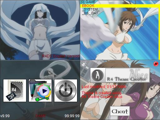 Thumbnail 1 for Sekirei (Uzume)